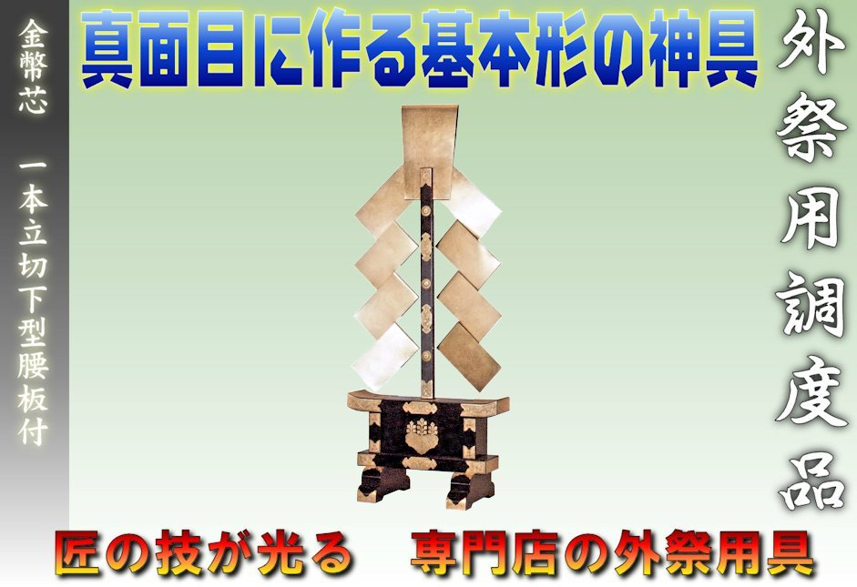 f:id:omakase_factory:20140707203850j:plain