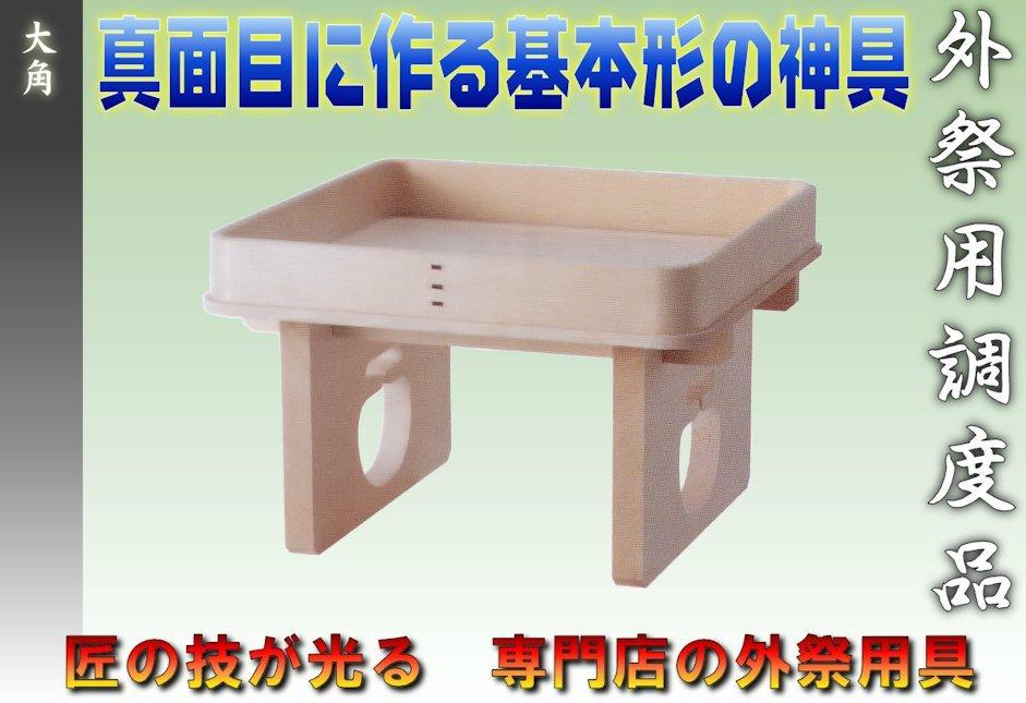 f:id:omakase_factory:20140708224544j:plain