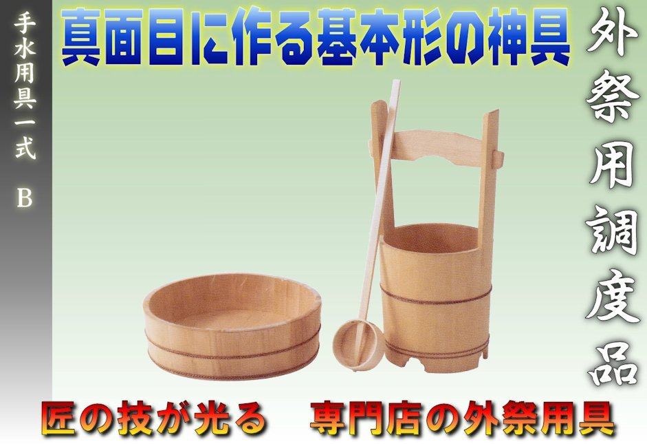 f:id:omakase_factory:20140708224546j:plain