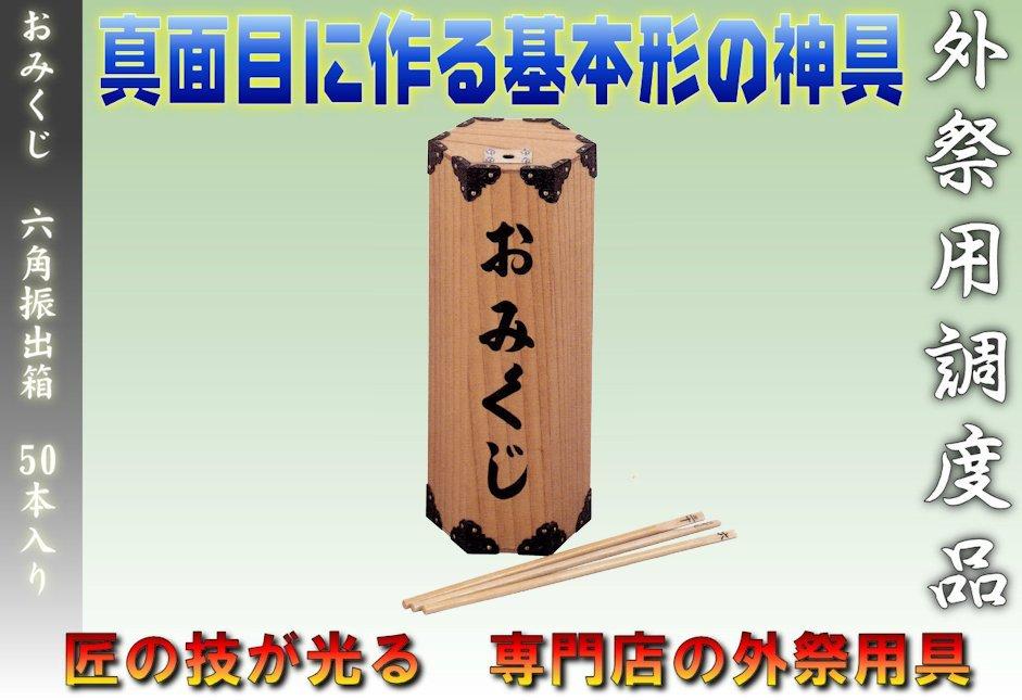 f:id:omakase_factory:20140708224548j:plain