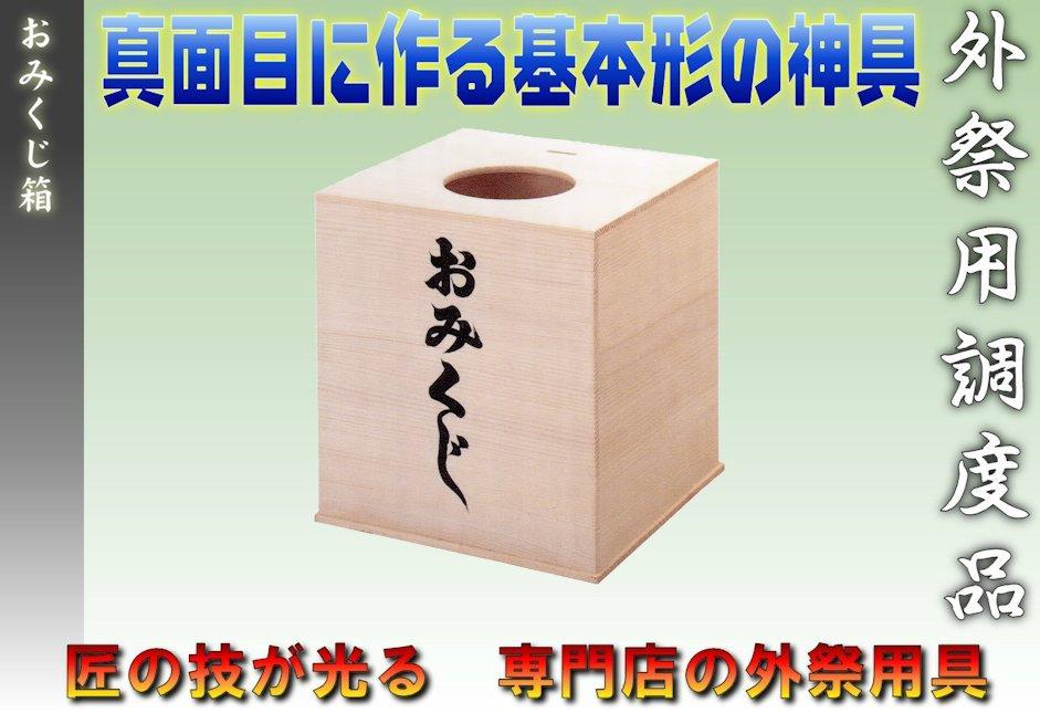 f:id:omakase_factory:20140708224549j:plain