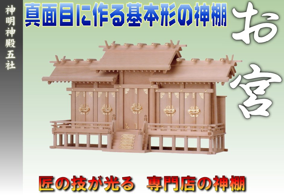f:id:omakase_factory:20140709204504j:plain