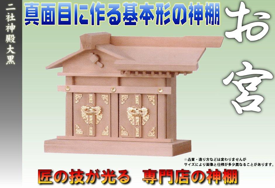 f:id:omakase_factory:20140709210910j:plain