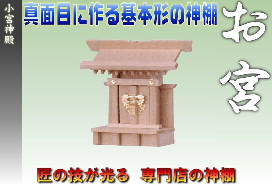 f:id:omakase_factory:20140709211911j:plain