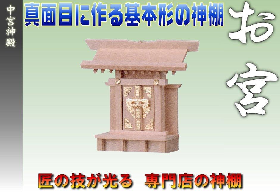 f:id:omakase_factory:20140709211956j:plain