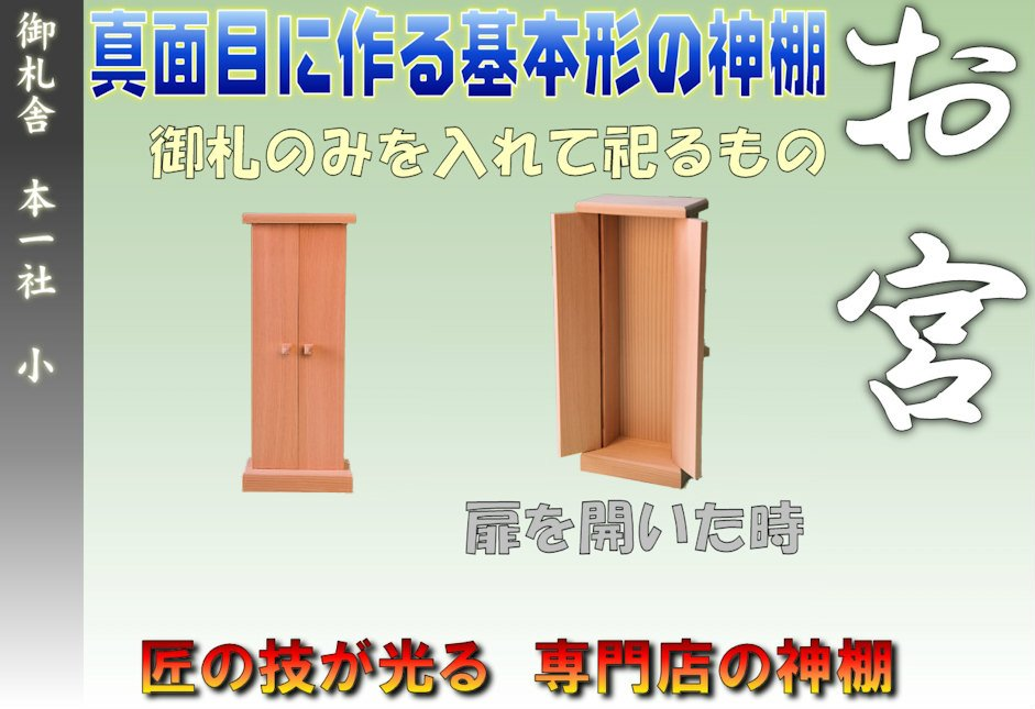 f:id:omakase_factory:20140709221756j:plain