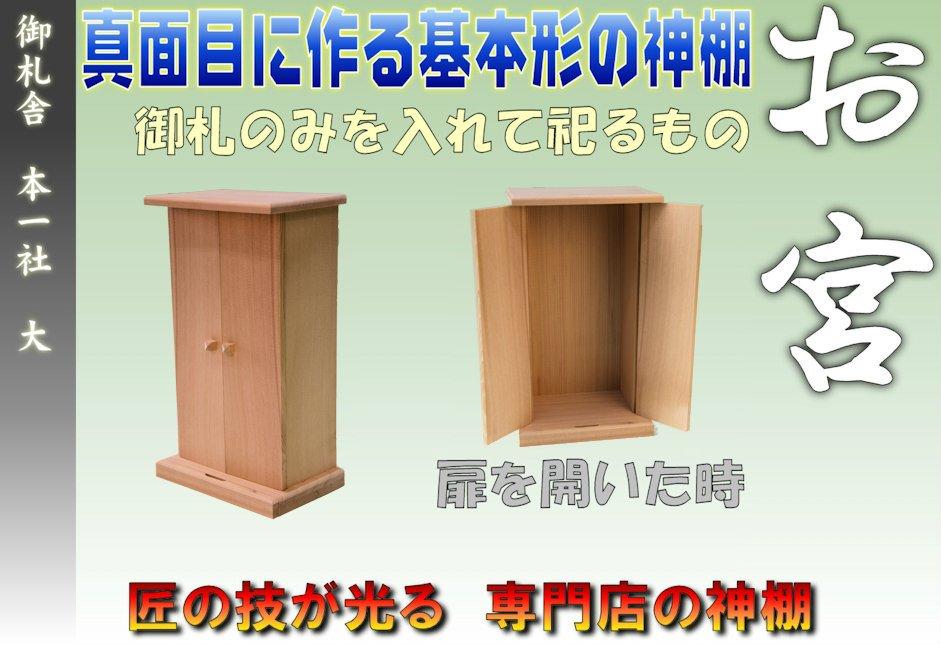 f:id:omakase_factory:20140709222552j:plain