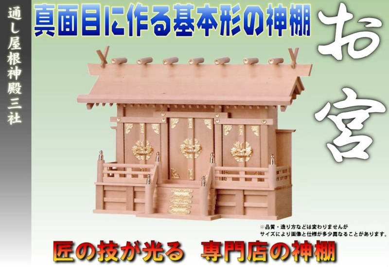 f:id:omakase_factory:20140710095456j:plain