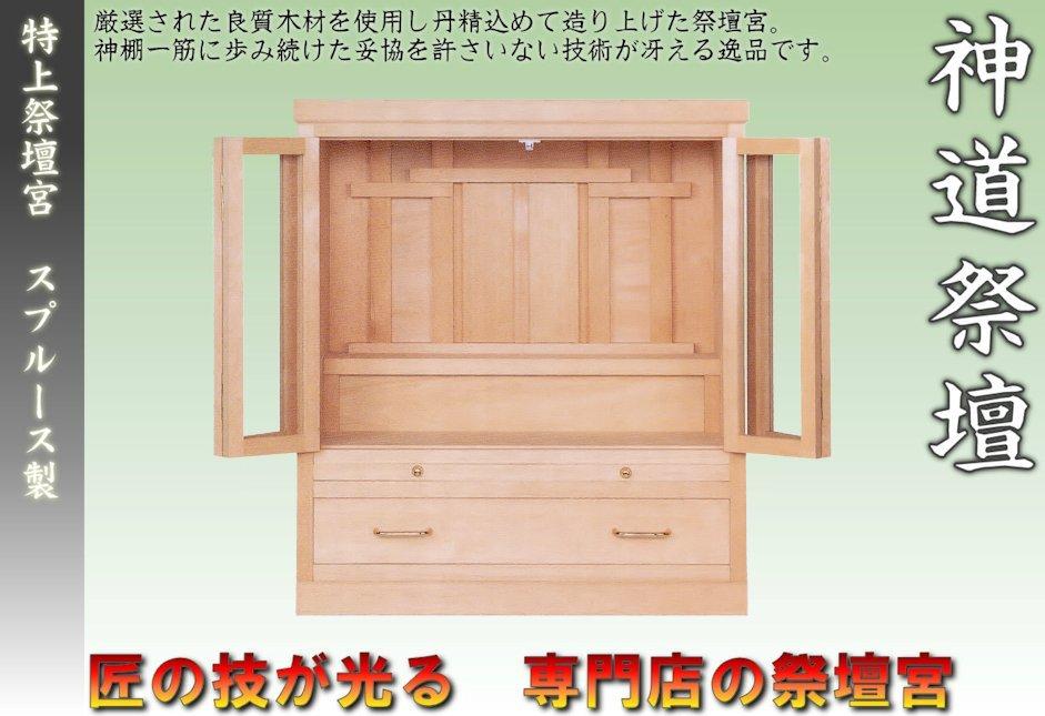 f:id:omakase_factory:20140712082840j:plain