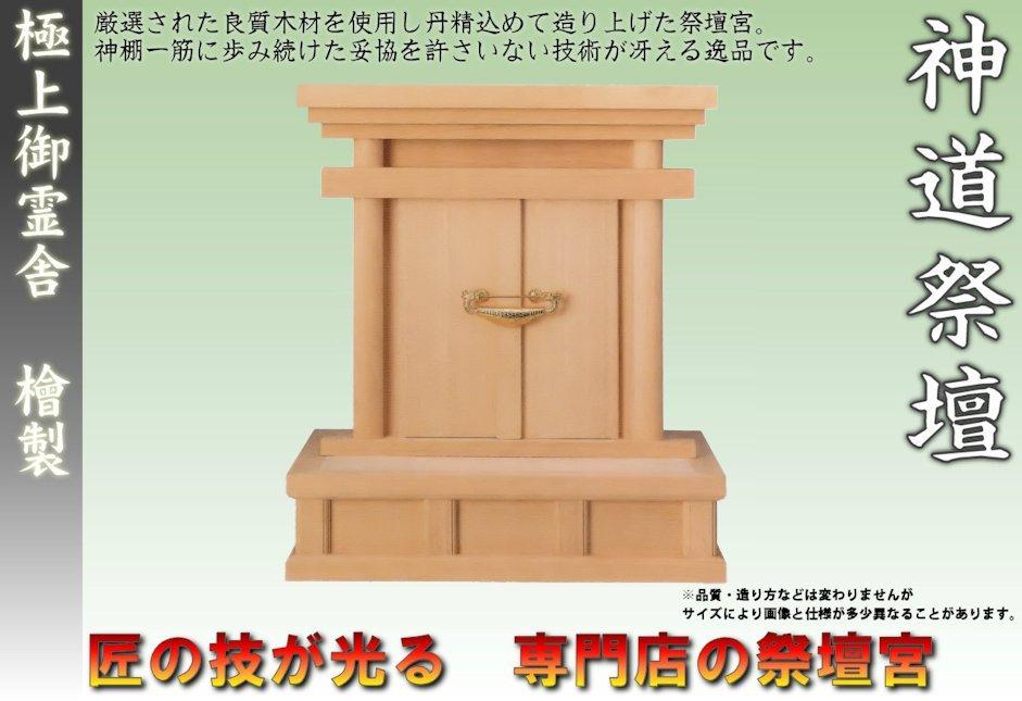 f:id:omakase_factory:20140712082842j:plain