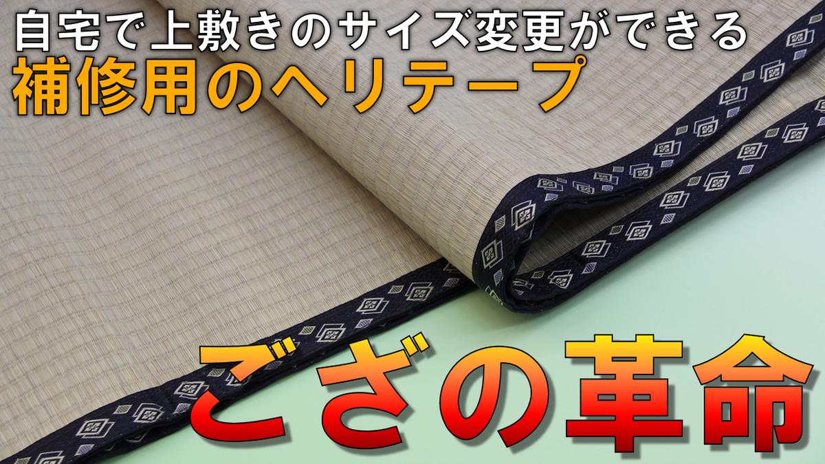 f:id:omakase_factory:20140807213148j:plain
