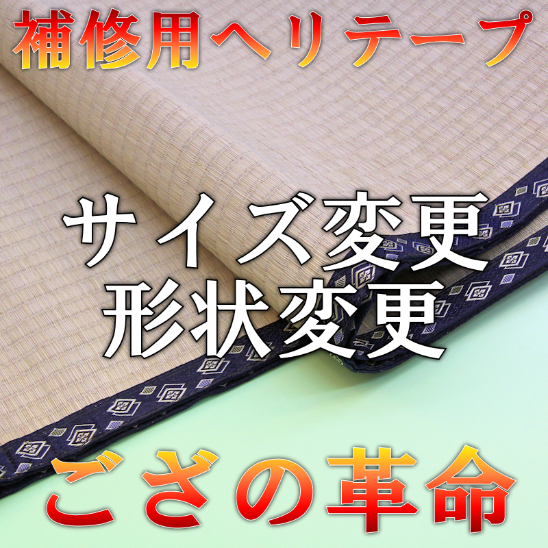 f:id:omakase_factory:20140807213149j:plain