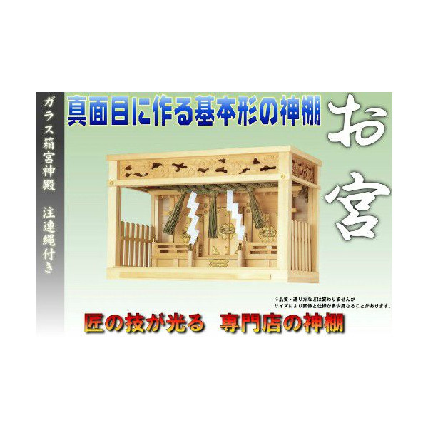 f:id:omakase_factory:20140910114919j:plain