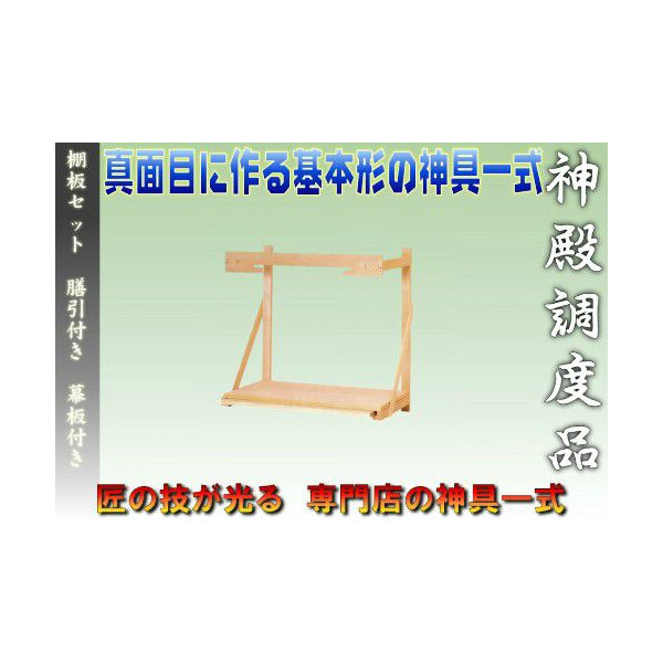f:id:omakase_factory:20140922164152j:plain