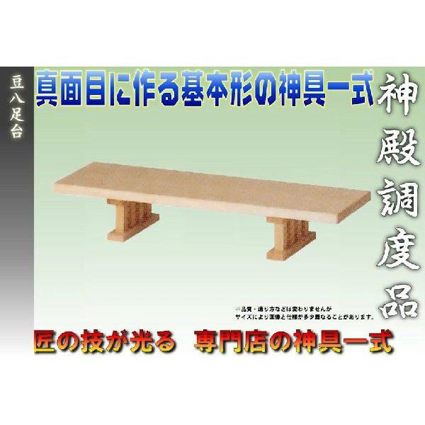 f:id:omakase_factory:20140926204534j:plain