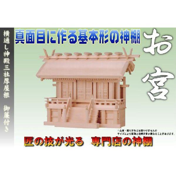 f:id:omakase_factory:20140927150024j:plain