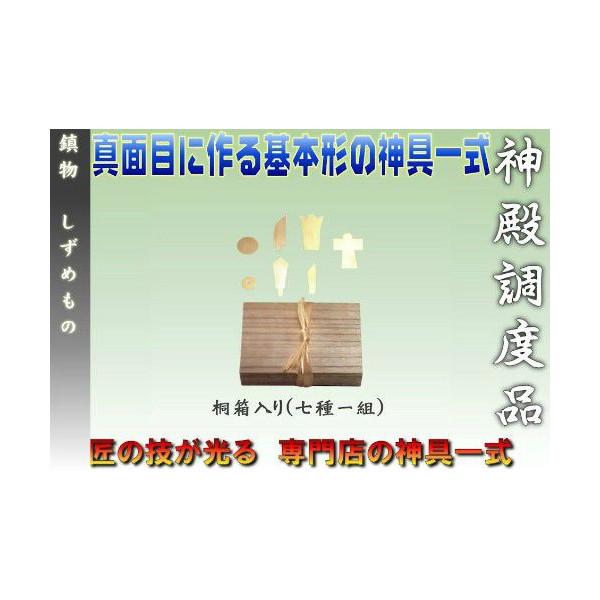 f:id:omakase_factory:20141002093625j:plain