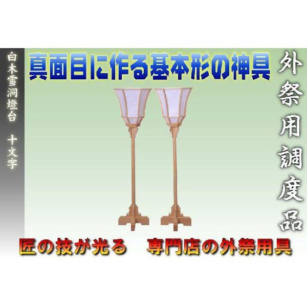 f:id:omakase_factory:20141013104233j:plain
