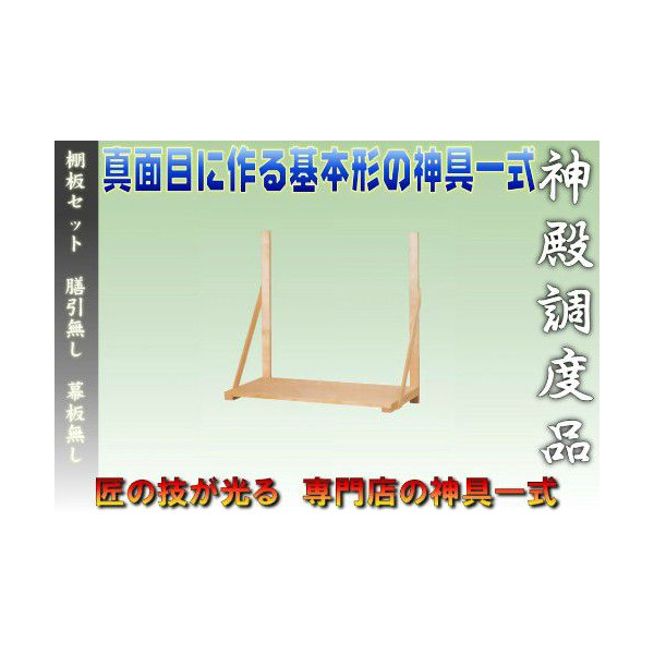 f:id:omakase_factory:20141015083634j:plain