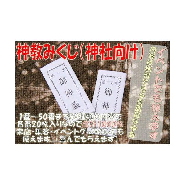 f:id:omakase_factory:20141016202905j:plain