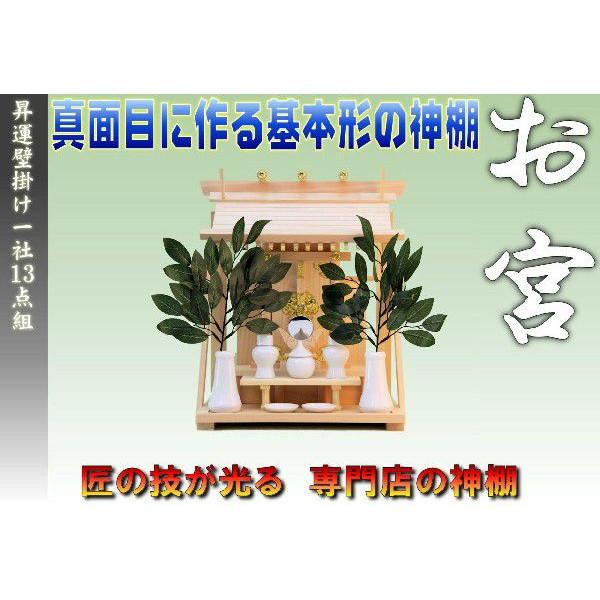 f:id:omakase_factory:20141018135053j:plain