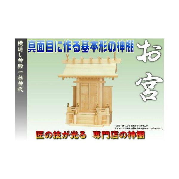 f:id:omakase_factory:20141020083436j:plain