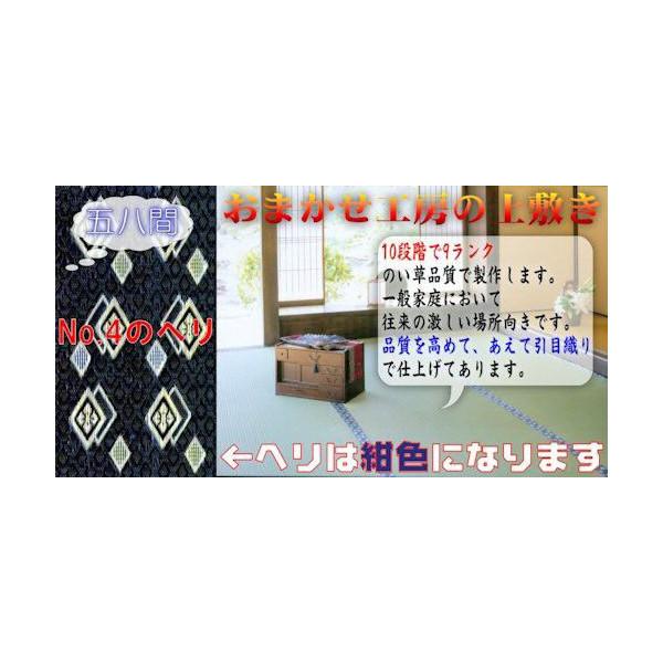 f:id:omakase_factory:20141021124803j:plain