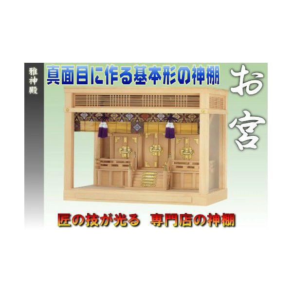 f:id:omakase_factory:20141021144215j:plain