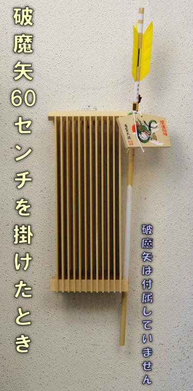 f:id:omakase_factory:20141022085141j:plain