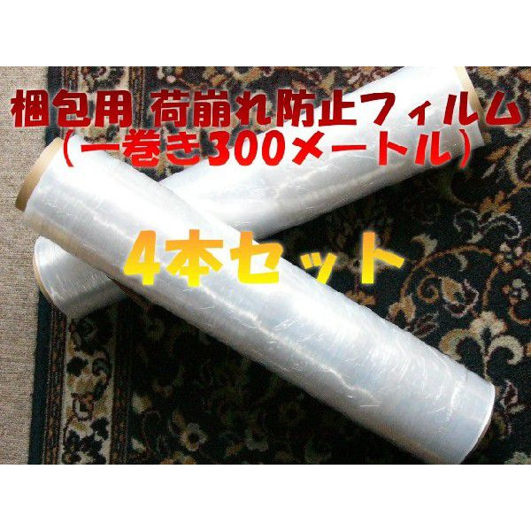 f:id:omakase_factory:20141024135451j:plain