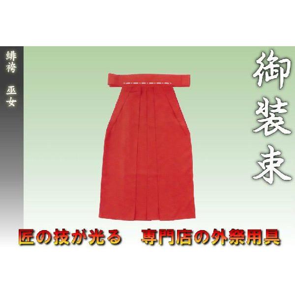 f:id:omakase_factory:20141024150259j:plain