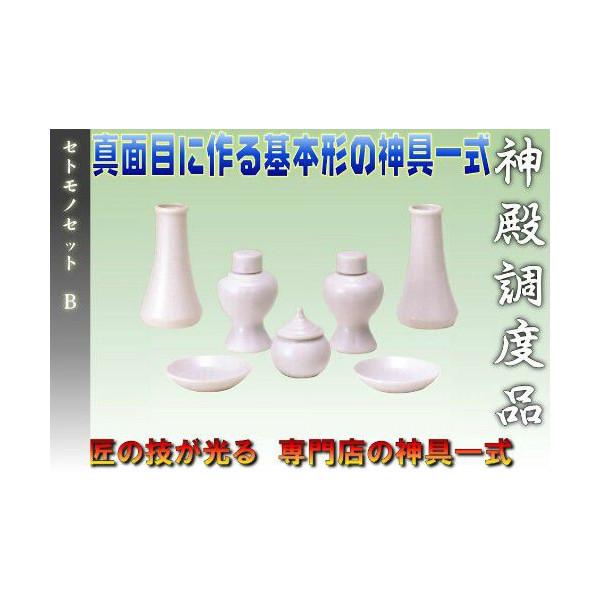 f:id:omakase_factory:20141024165240j:plain