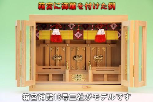 f:id:omakase_factory:20141025122444j:plain