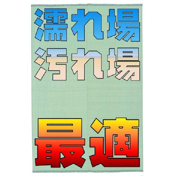 f:id:omakase_factory:20141025150243j:plain