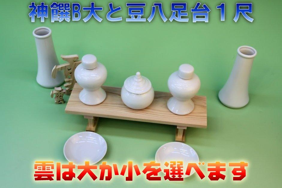 f:id:omakase_factory:20141027143242j:plain