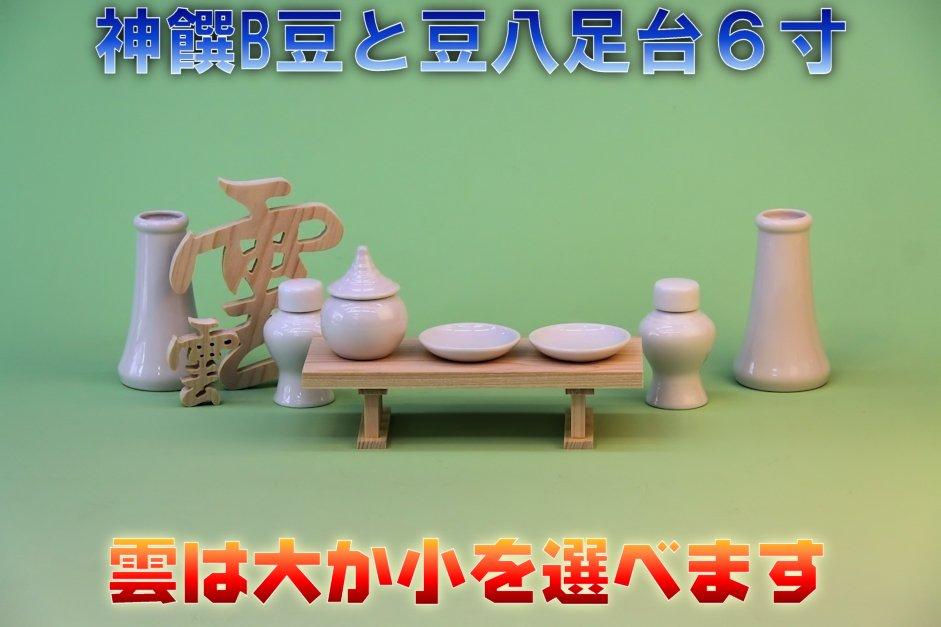 f:id:omakase_factory:20141027143243j:plain