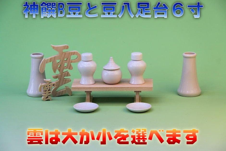 f:id:omakase_factory:20141027143244j:plain
