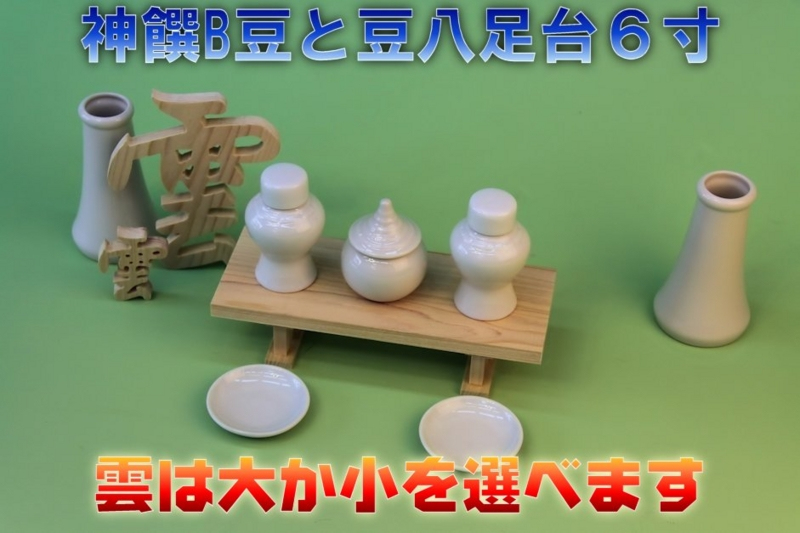 f:id:omakase_factory:20141027143245j:plain