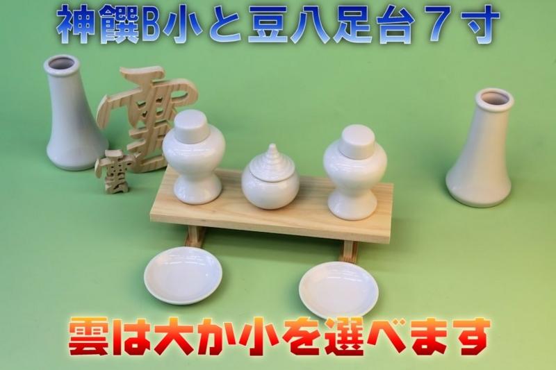 f:id:omakase_factory:20141027143250j:plain