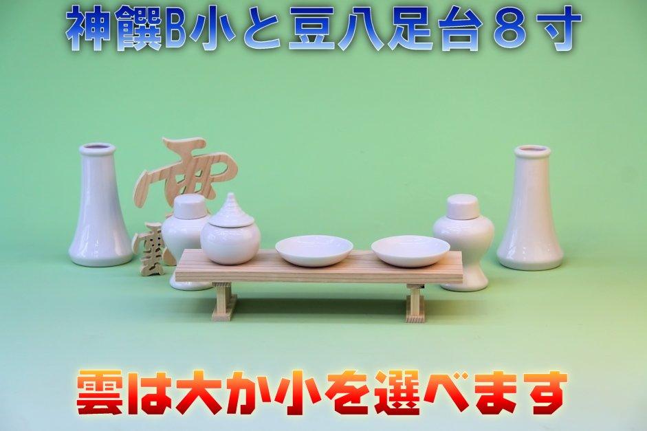 f:id:omakase_factory:20141027143251j:plain