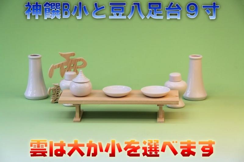 f:id:omakase_factory:20141027143252j:plain