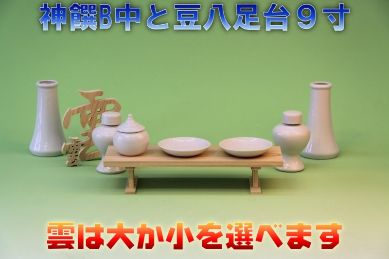 f:id:omakase_factory:20141027143254j:plain