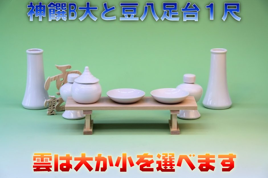f:id:omakase_factory:20141027143259j:plain