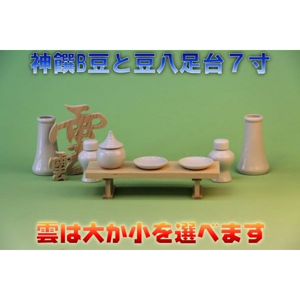 f:id:omakase_factory:20141027203944j:plain