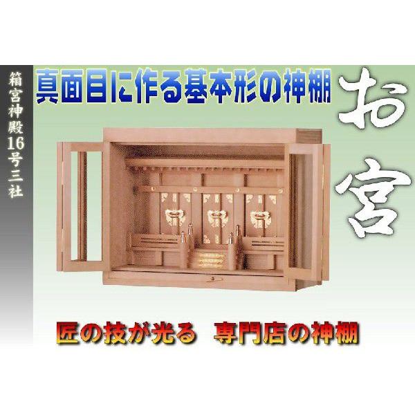 f:id:omakase_factory:20141028110630j:plain