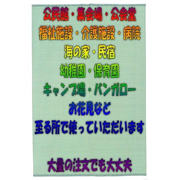 f:id:omakase_factory:20141029113926j:plain
