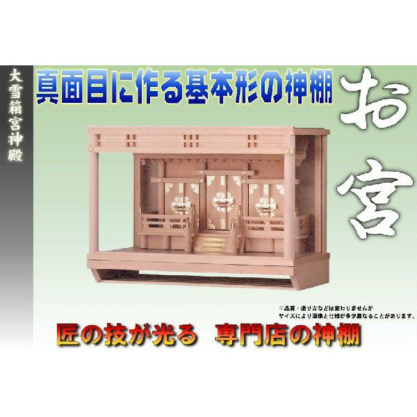 f:id:omakase_factory:20141029143656j:plain