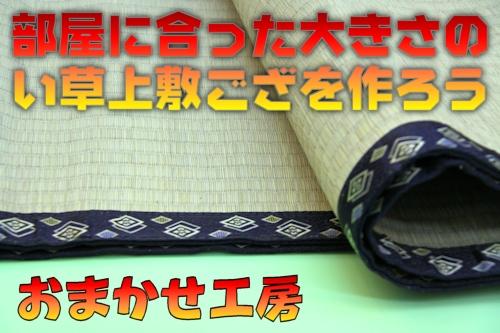 f:id:omakase_factory:20141029180849j:plain