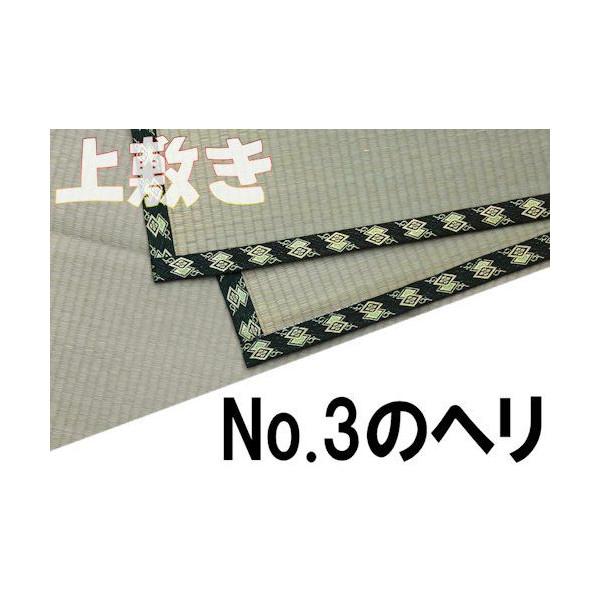 f:id:omakase_factory:20141030112502j:plain