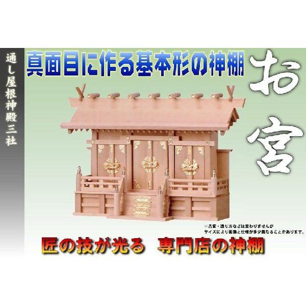 f:id:omakase_factory:20141030123054j:plain